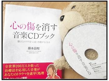 音楽CDの画像