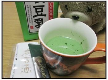 甘酒豆乳青汁の画像