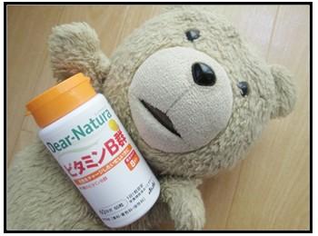 ビタミンB群の画像