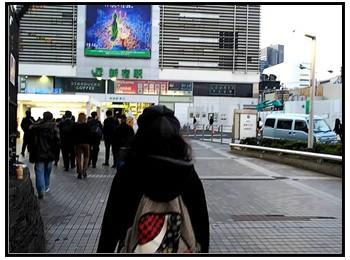 新宿駅の写真