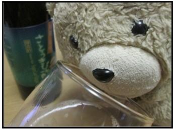 飲むきび酢の画像
