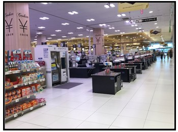 ショッピングモール画像