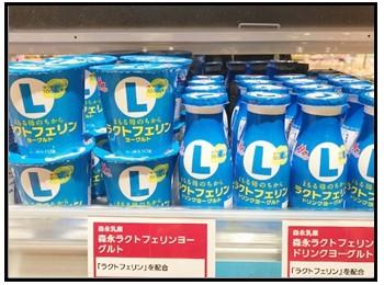 ラクトフェリン商品の画像