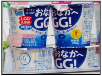 おなかへGGの画像