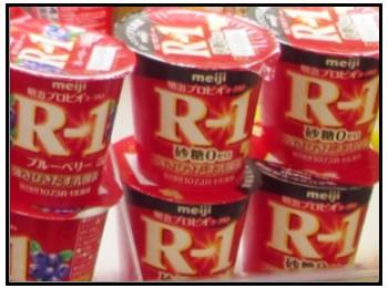 R-1の画像